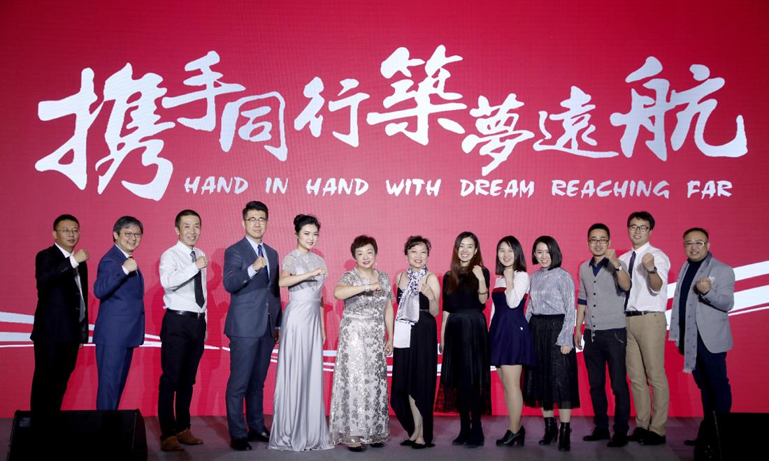 2018 中国香港(地区)商会25周年庆典